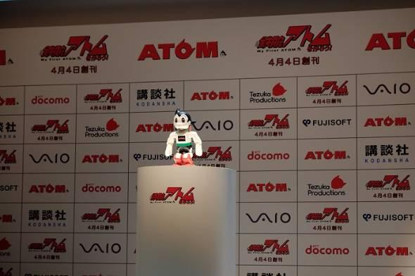 鉄腕アトムロボット「ATOM」