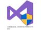 Microsoft、「Visual Studio 2017」の正式版提供開始