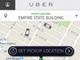 Uber、「Greyball」での当局による利用阻止を停止すると約束