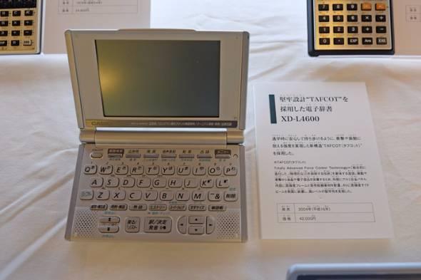 カシオ計算機