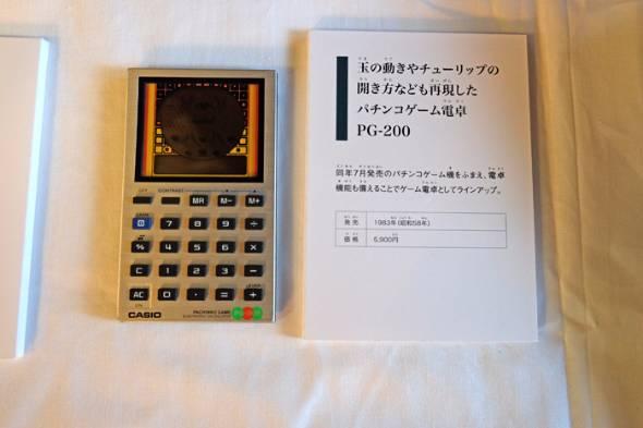 玉の動きやチューリップの開き方なども再現したパチンコゲーム電卓「PG-200」(1983年9月)