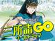 京都府「Pokemon GO」公認観光マップ公開 西日本初