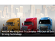 NVIDIA、トラック大手PACCARと完全自動運転トラック開発で提携