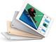 Apple、9.7インチ「iPad」新型発表 「iPad Air 2」の実質後継モデル