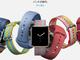 「Apple Watch」に「Nikeスポーツ」や縞ウーブンなどの新バンド追加