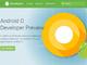 次期モバイルOS「Android O」開発者プレビューをGoogleが公開