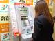 キャッシュカード不要、スマホでATM入出金 全国のセブン銀行でスタート