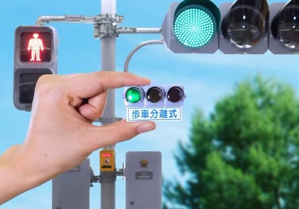 スイッチで光る「ミニチュア信号機」ガチャ