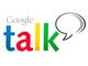 「Google Talk」終了へ──Googleが「ハングアウト」などコミュニケーションまわりを整理
