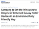 Samsung、回収した「Galaxy Note7」を整備済み製品として発売へ