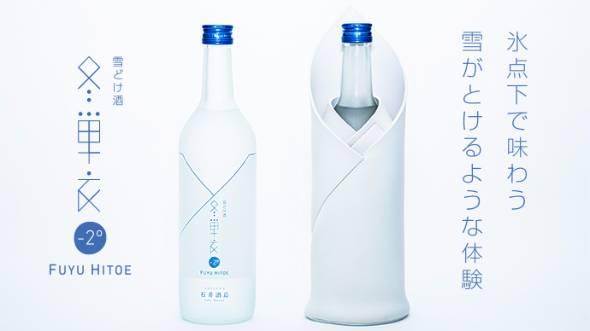 シャープの日本酒