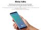 SamsungのAIアシスタント「Bixby」、音声機能は「Galaxy S8」発売には間に合わず