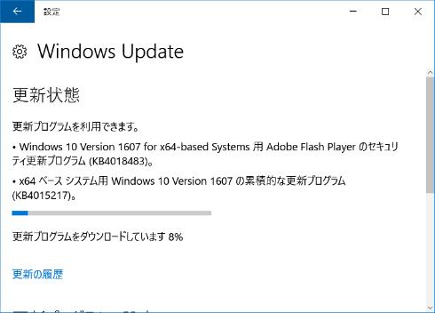 update 1