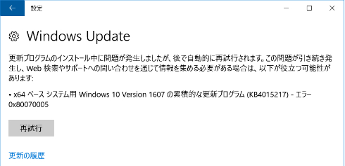 update 3