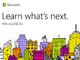 Microsoft、5月2日に教育関係イベント開催