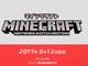 任天堂Switch版「マインクラフト」は5月12日発売