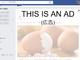 Facebookの広告投稿も見破る「Perceptual Ad Blocker」登場