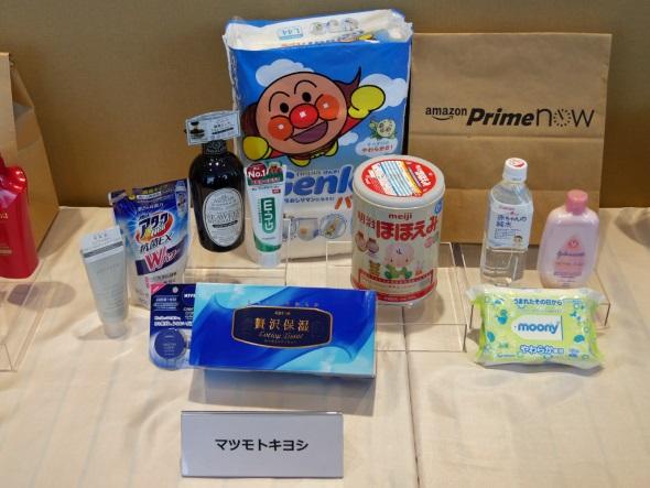 マツモトキヨシで取り扱う商品の例