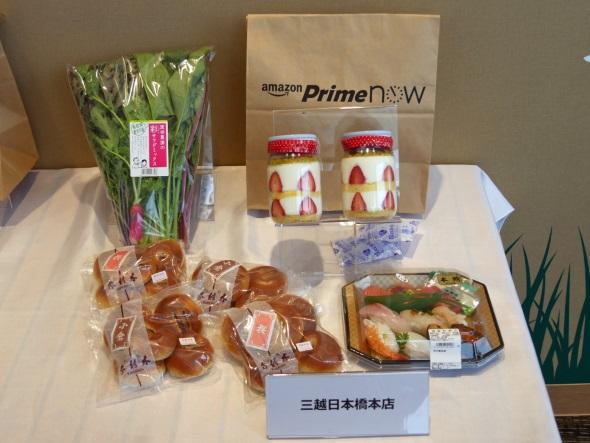 日本橋三越本店で取り扱う商品の例