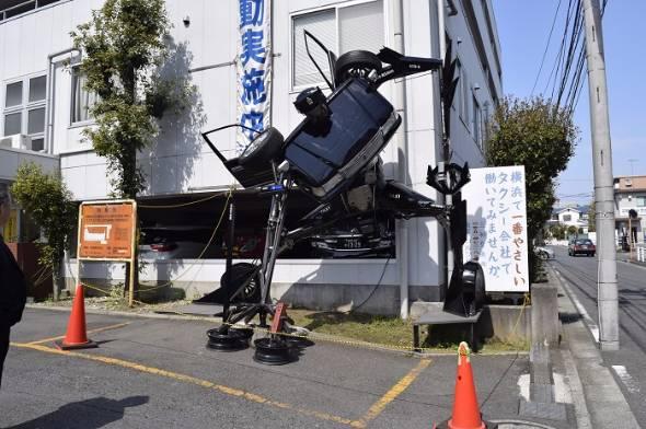 三和交通「ロボットのタクシー」