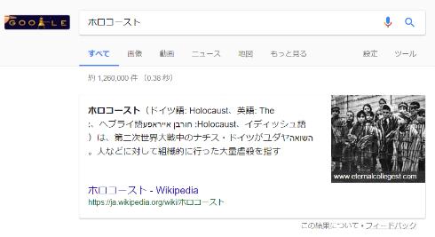search 3