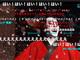 ニコニコ超会議2017:中村獅童・初音ミク主演、「超歌舞伎」新作上演 NTTを応援する「電話屋!」の屋号が飛び交う