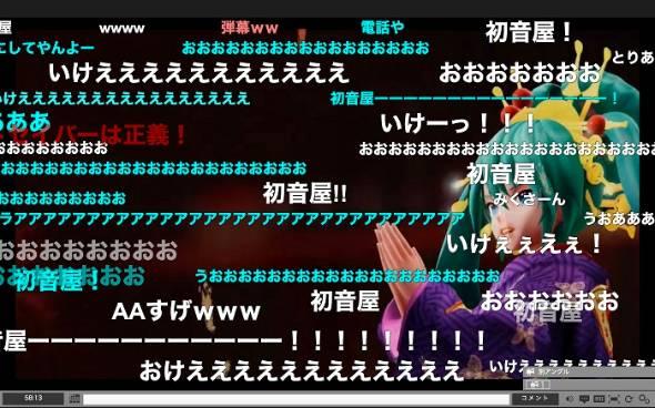 ニコニコ超会議2017「超歌舞伎」