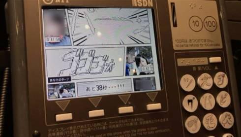 NTT「ニコニコ超会議2017」