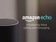 Amazon、「Echo」「Echo Dot」とAlexaアプリに通話・ボイスメッセージ機能