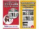 ノジマ、フリマアプリ参入 家電の出品に特化