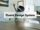Microsoft、Googleの「マテリアルデザイン」のような「Fluent Design System」発表