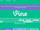 Vineユーザーの一部の個人情報流出でTwitterが注意喚起