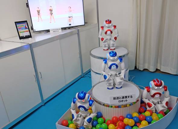 NHK技研公開2017