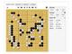 世界最強となったDeepMindの「AlphaGo」が棋界引退宣言 AI同士の棋譜を公開