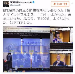 http://image.itmedia.co.jp/news/articles/1705/29/yx_inose2_01.jpg