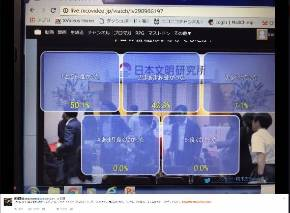 http://image.itmedia.co.jp/news/articles/1705/29/yx_inose2_02.jpg