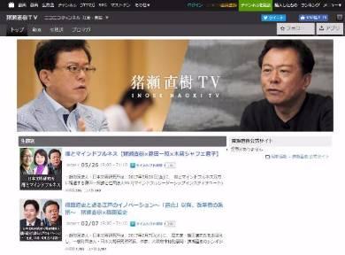 http://image.itmedia.co.jp/news/articles/1705/29/yx_inose2_03.jpg