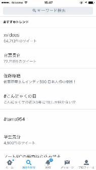 http://image.itmedia.co.jp/news/articles/1705/29/yx_inose2_04.jpg