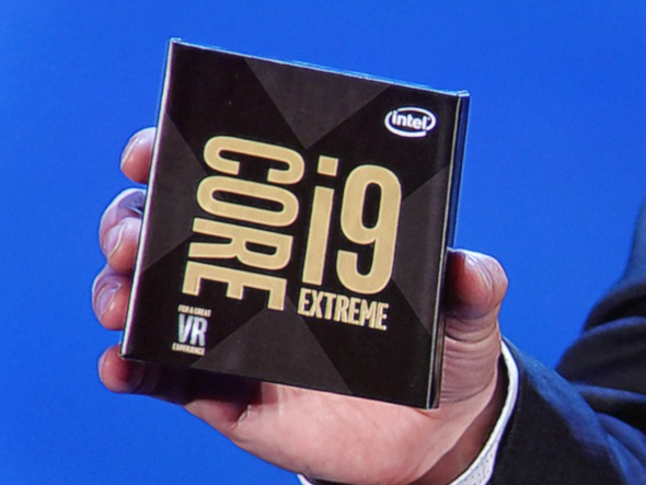 Core i9 Extremeのパッケージ