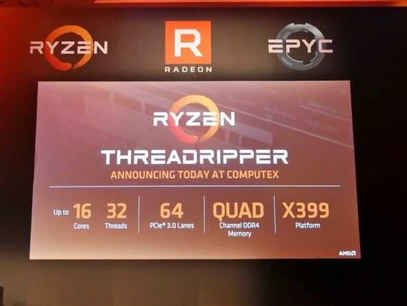 Ryzen ThreadRipperの概要