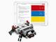 Apple、「Swift Playgrounds」でドローンやロボットの操作を可能に