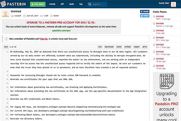 Pastebinで公開されている顧客宛てのメール