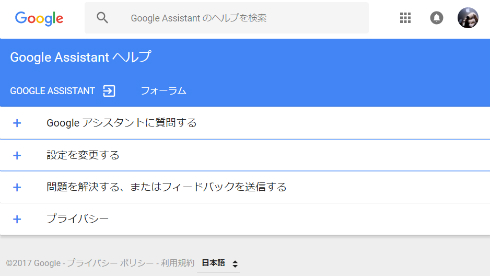 assistant 3
