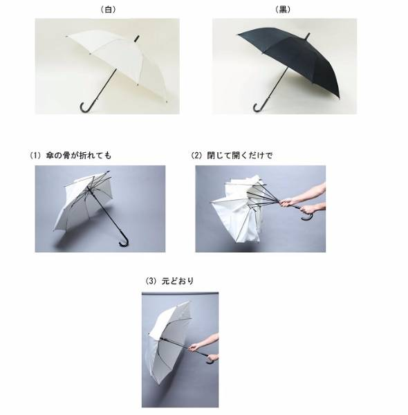 郵便局「ポキっと折れる傘」