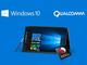 Intel、「x86のエミュレーションは特許侵害」とARM版Windows 10に牽制
