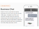 Apple、「Business Chat」の開発者プレビュー公開