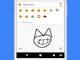 Googleの「GBoard」に手描きで絵文字を検索する機能