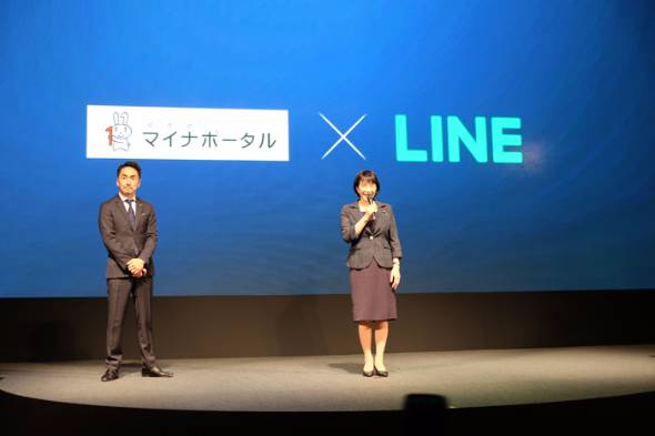 LINE CONFERENCE 2017
