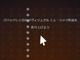 6月22日のGoogleロゴは作曲できる──「ビジュアルミュージック」のフィッシンガー誕生日