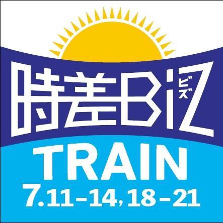 東西線で運行する「時差Bizトレイン」のヘッドマーク